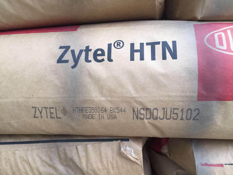 Zytel HTN FE350064 BK544