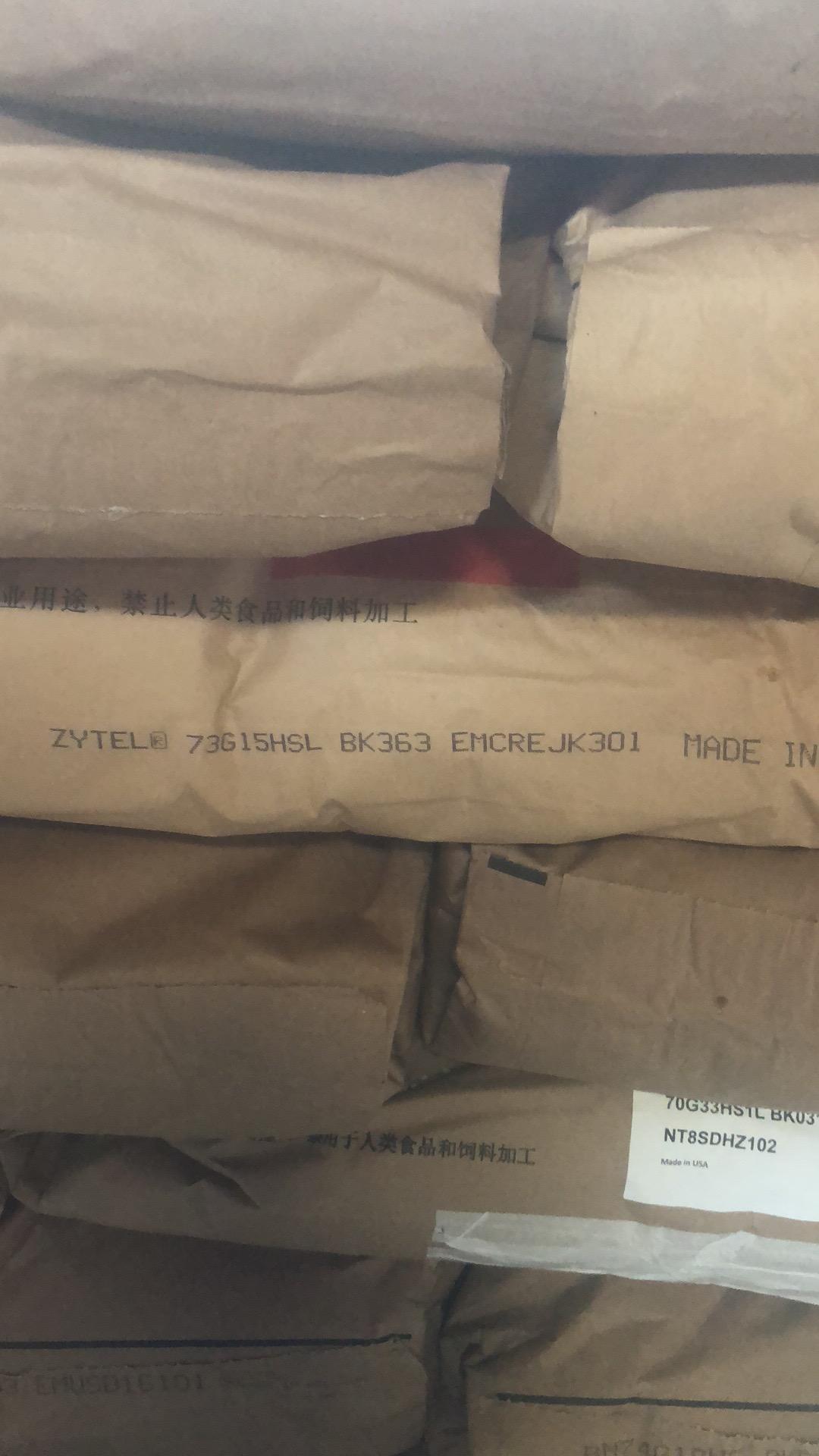 ZYTEL 73G15HSL