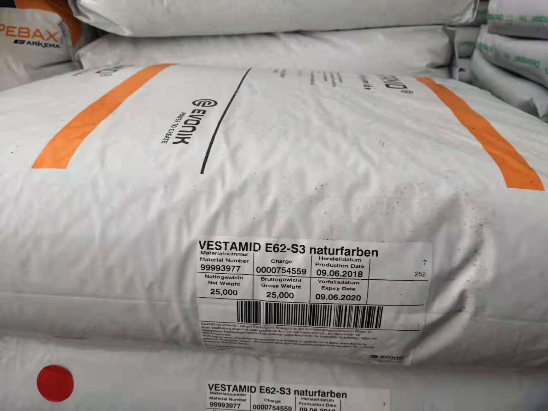 VESTAMID E62-S3