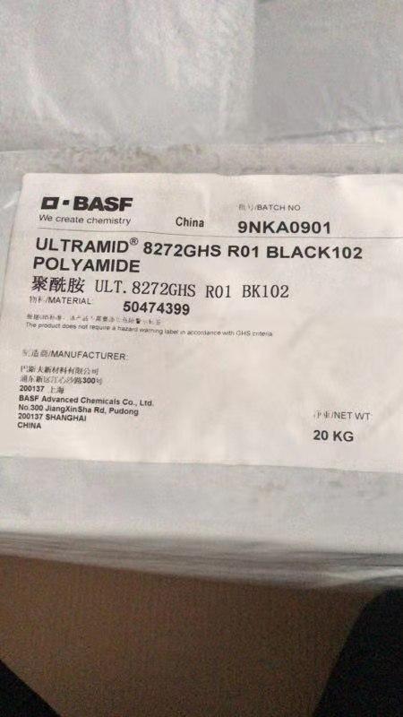 Ultramid 8272GHS
