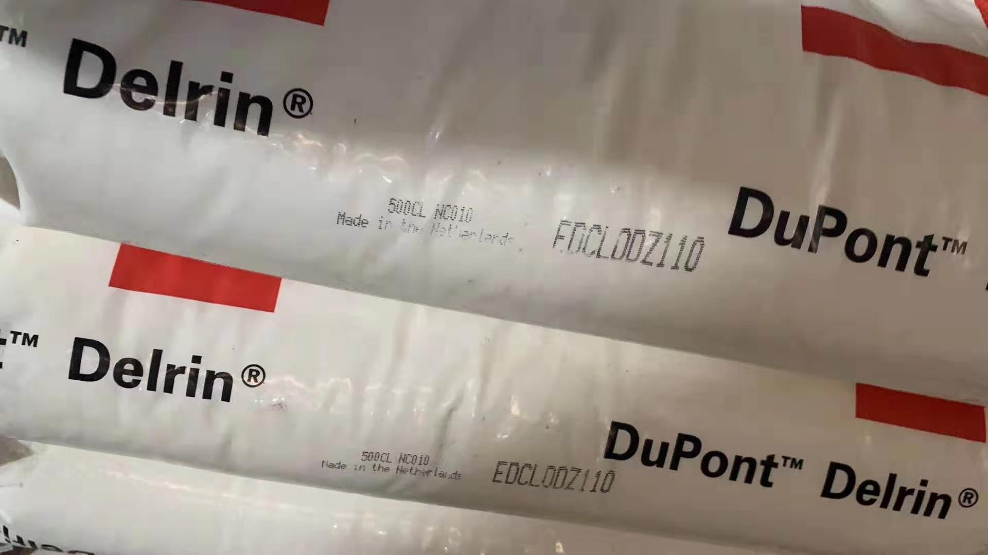 DELRIN 500CL