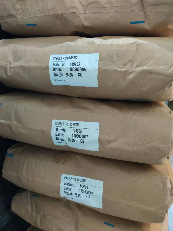 polyphenylsulfone (PPSU)  Radel R5100