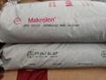MAKROLON 2856