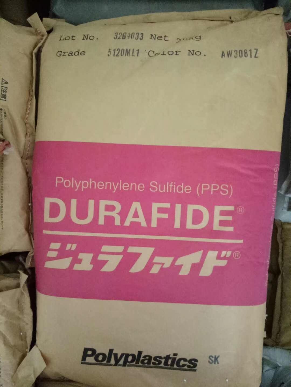 DURAFIDE 5120ML1