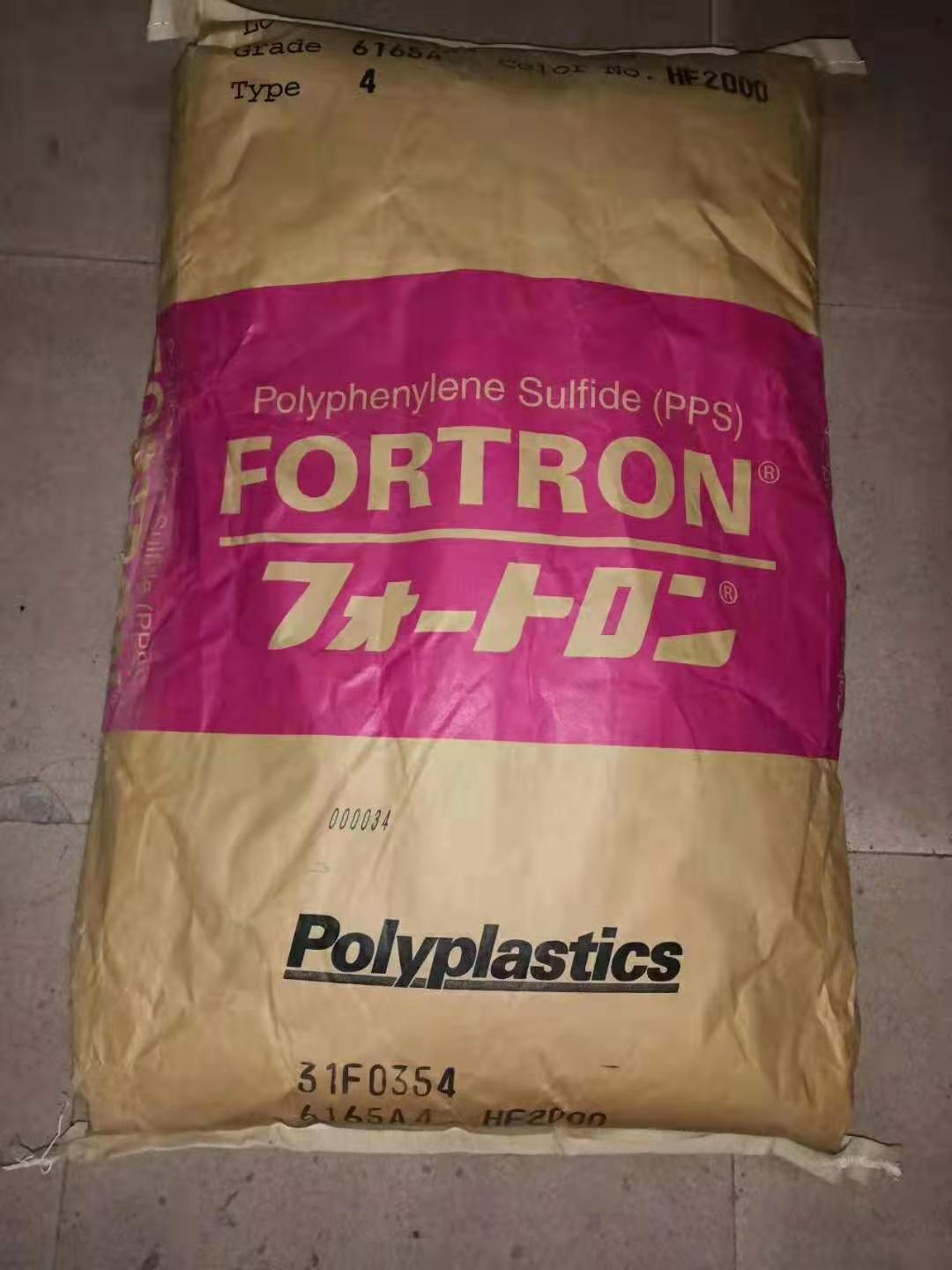 FORTRON 6165A4
