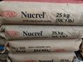 Nucrel 30707