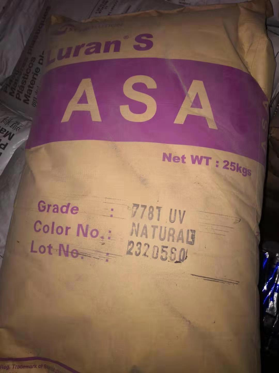 ASA LURAN S778T UV NATURAL 2320560
