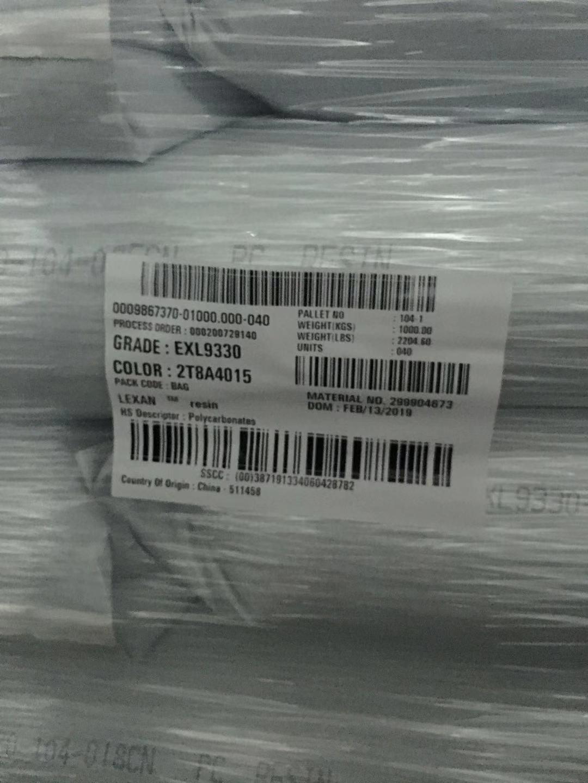 LEXAN EXL9330-2T8A4015