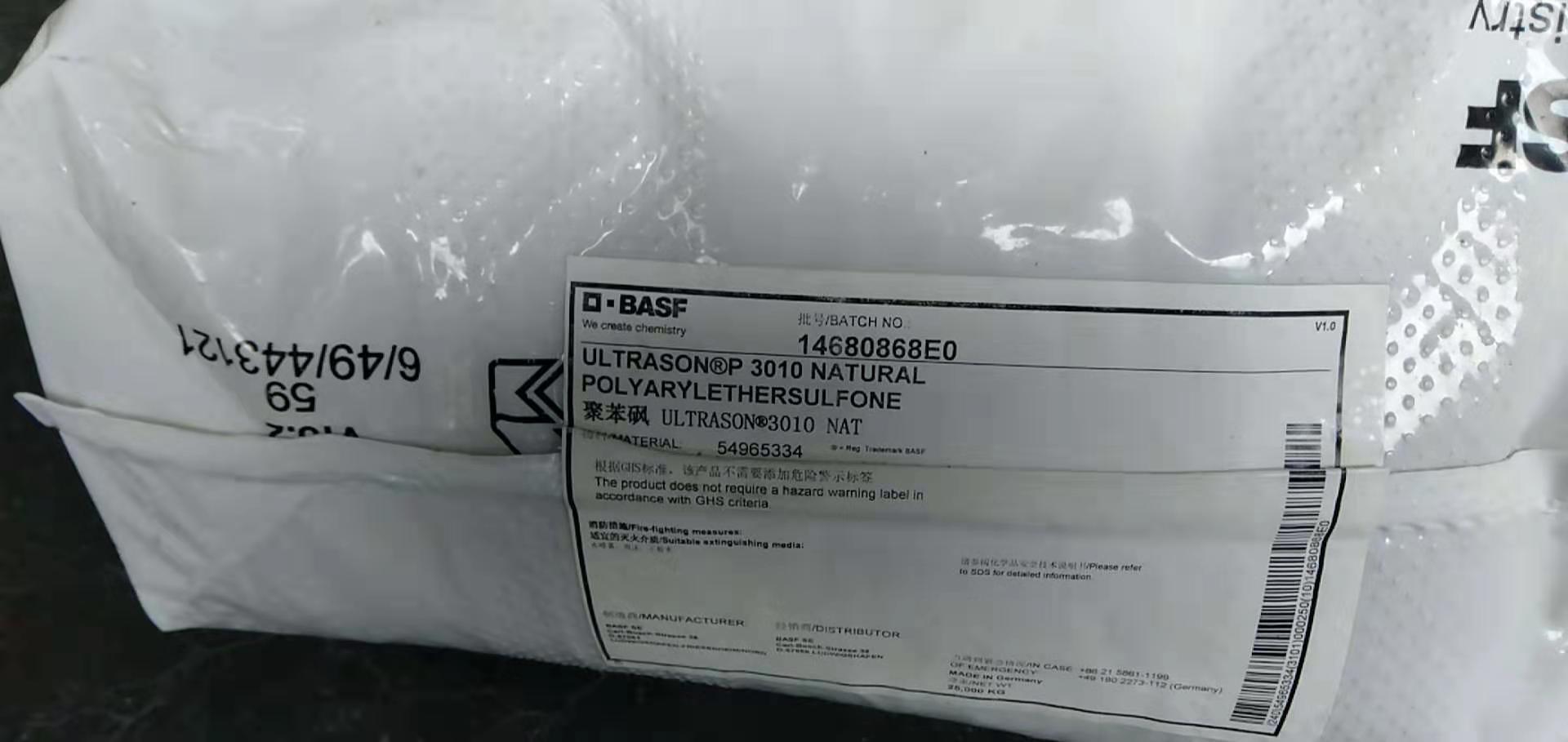 Ultrason P3010