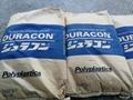 DURACON EB-10