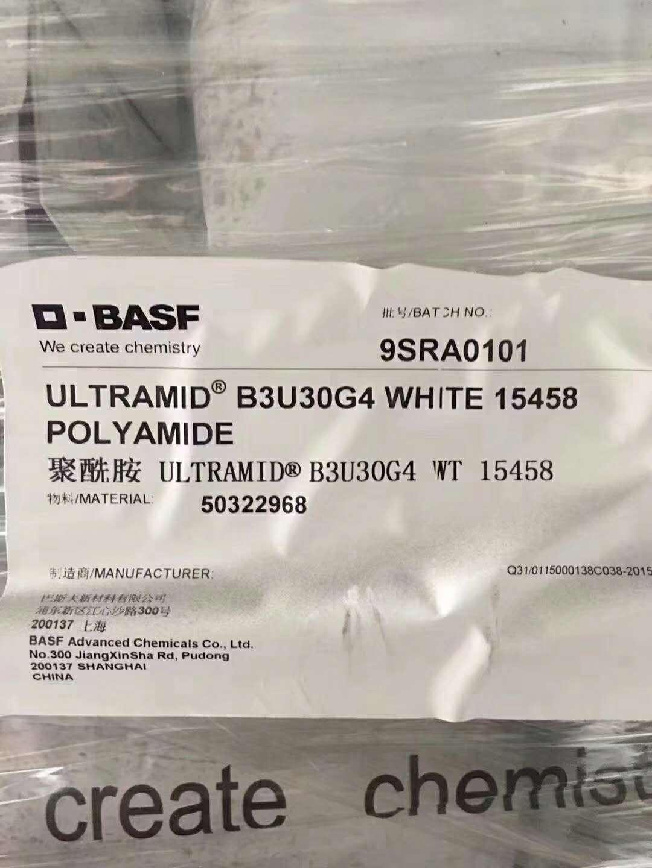 Ultramid B3U30G4