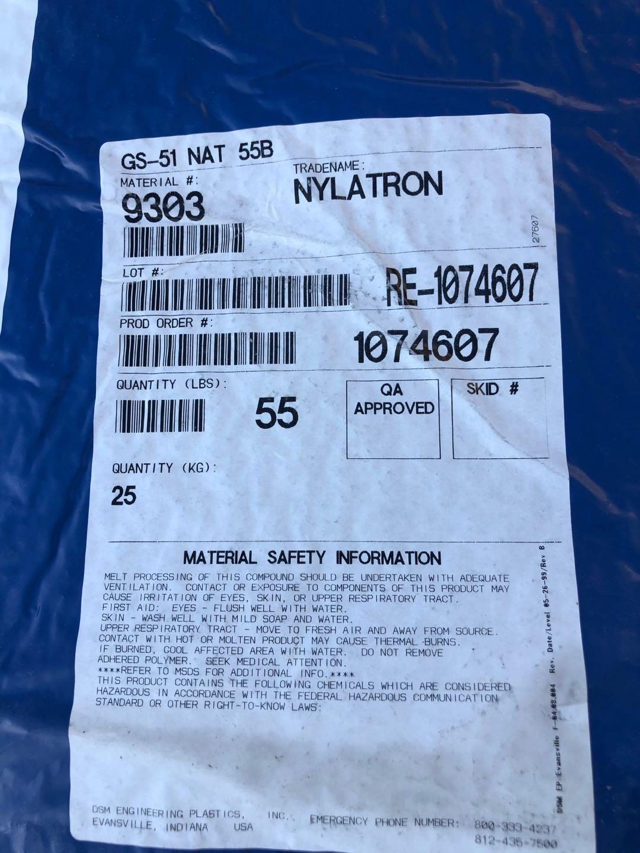 Nylatron GS-51