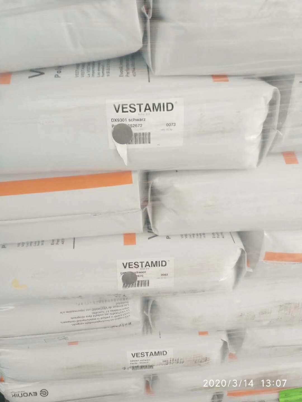 VESTAMID DX9301