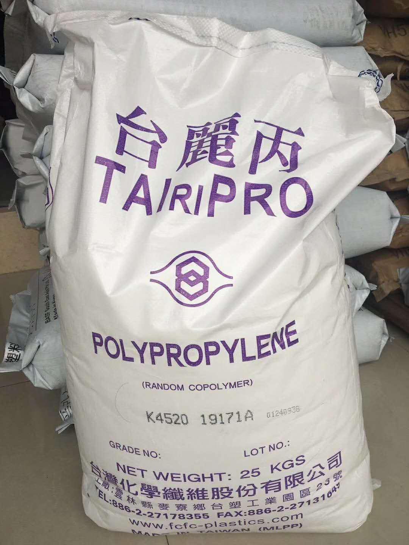 TAIRIPRO K4520