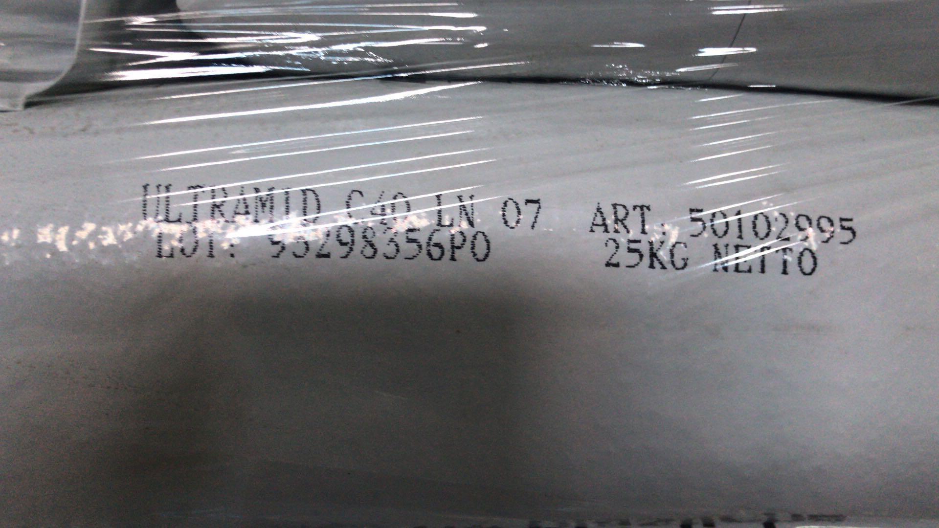 Ultramid C40 LN07