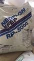 NEOFLON EFEP RP-5000