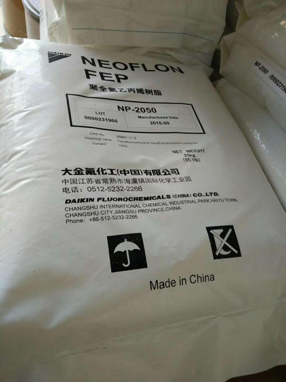 NEOFLON FEP NP-2050
