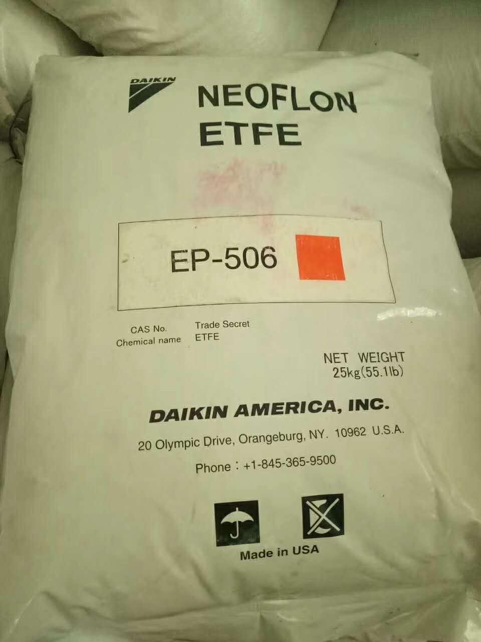 NEOFLON ETFE EP-506
