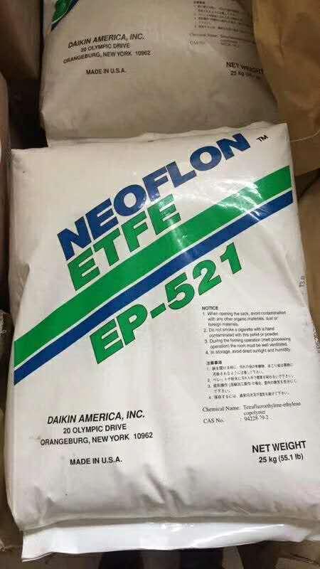 NEOFLON ETFE EP-521
