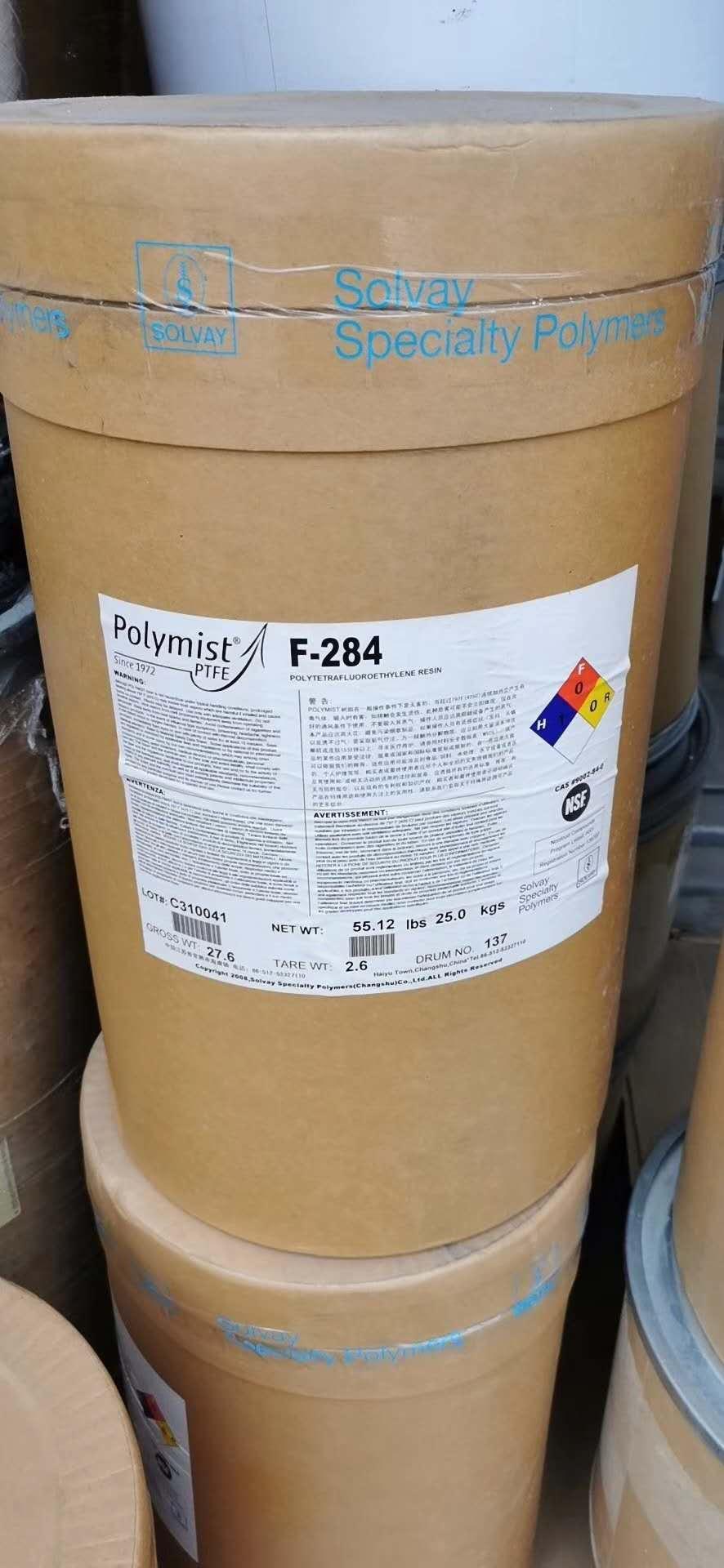 Polymist PTFE F284