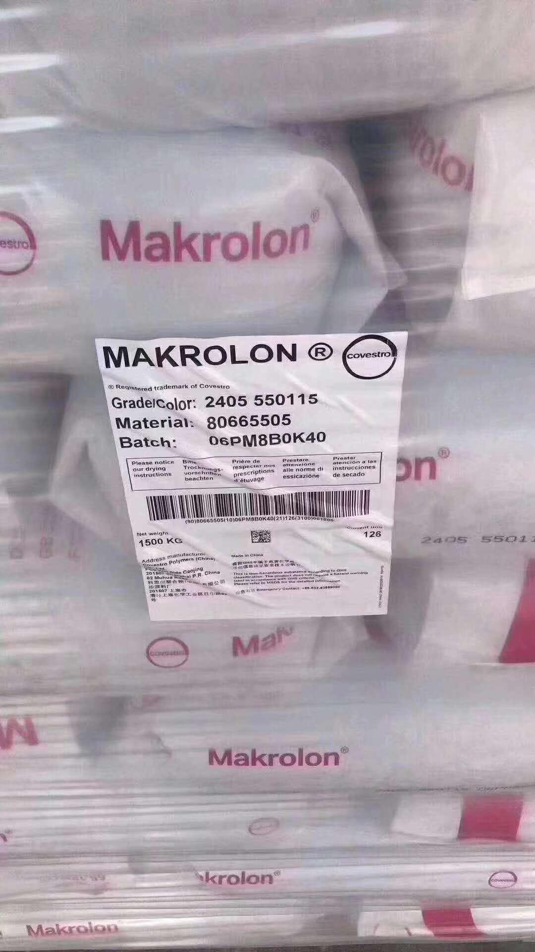 Makrolon 2405