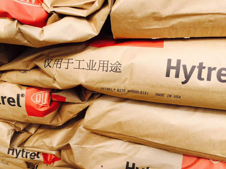HYTREL 8238