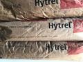 HYTREL HTR8068