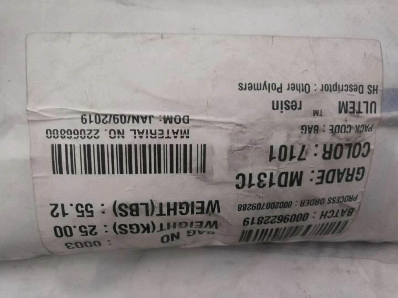 Ultem MD131C