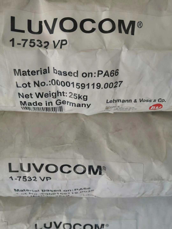 LUVOCOM 1-7532 VP (PA66+CF)