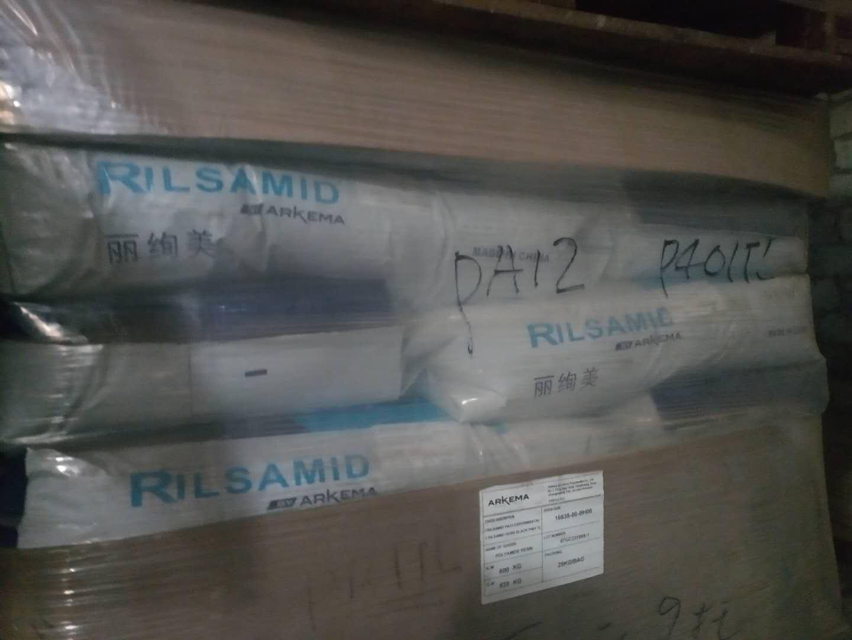 RILSAMID AESN BLACK P40 TL