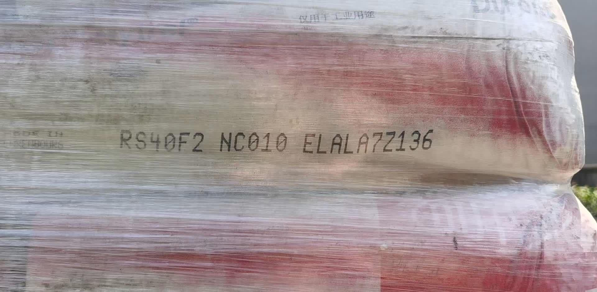 Hytrel RS 40F2 NC010