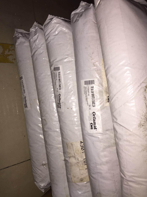 GRILAMID TR90UV WHITE L15482.24