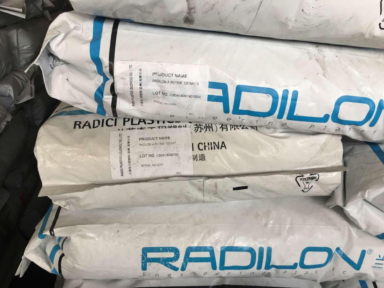 RADILON A RV150K