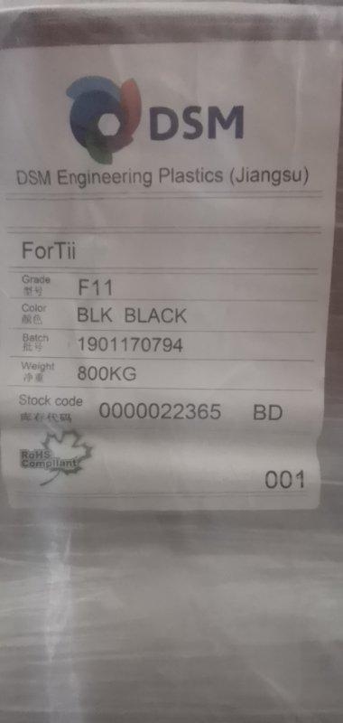 ForTii T11 BLK