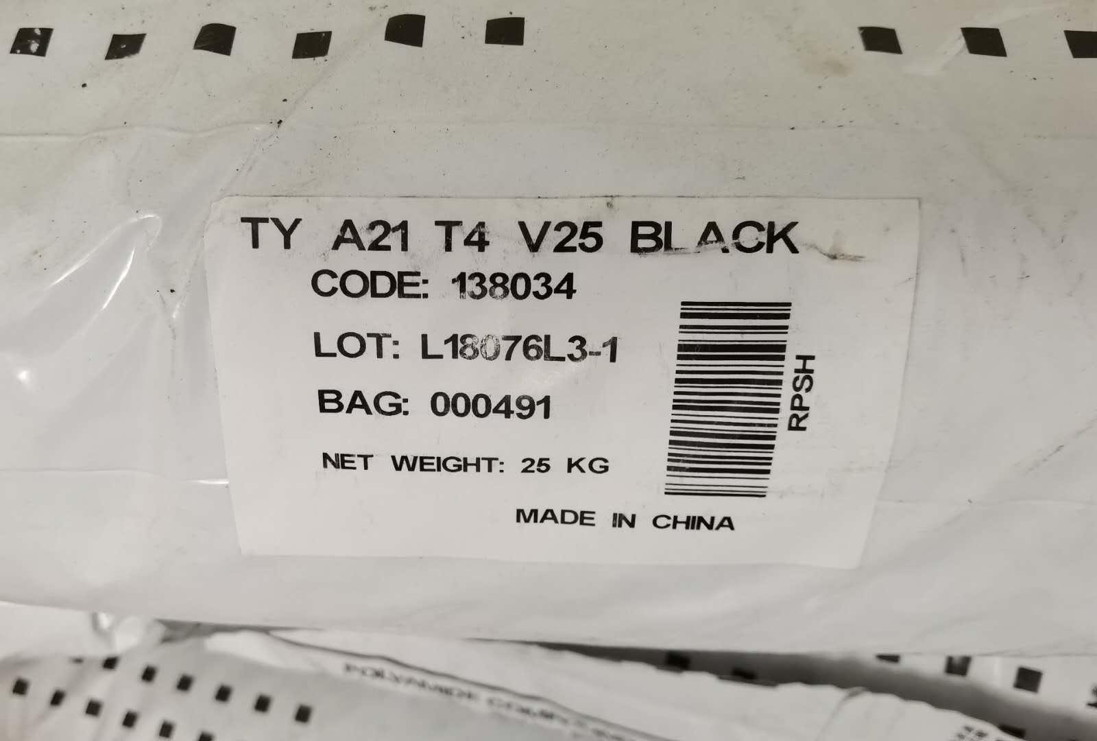 Technyl A21T4 V25