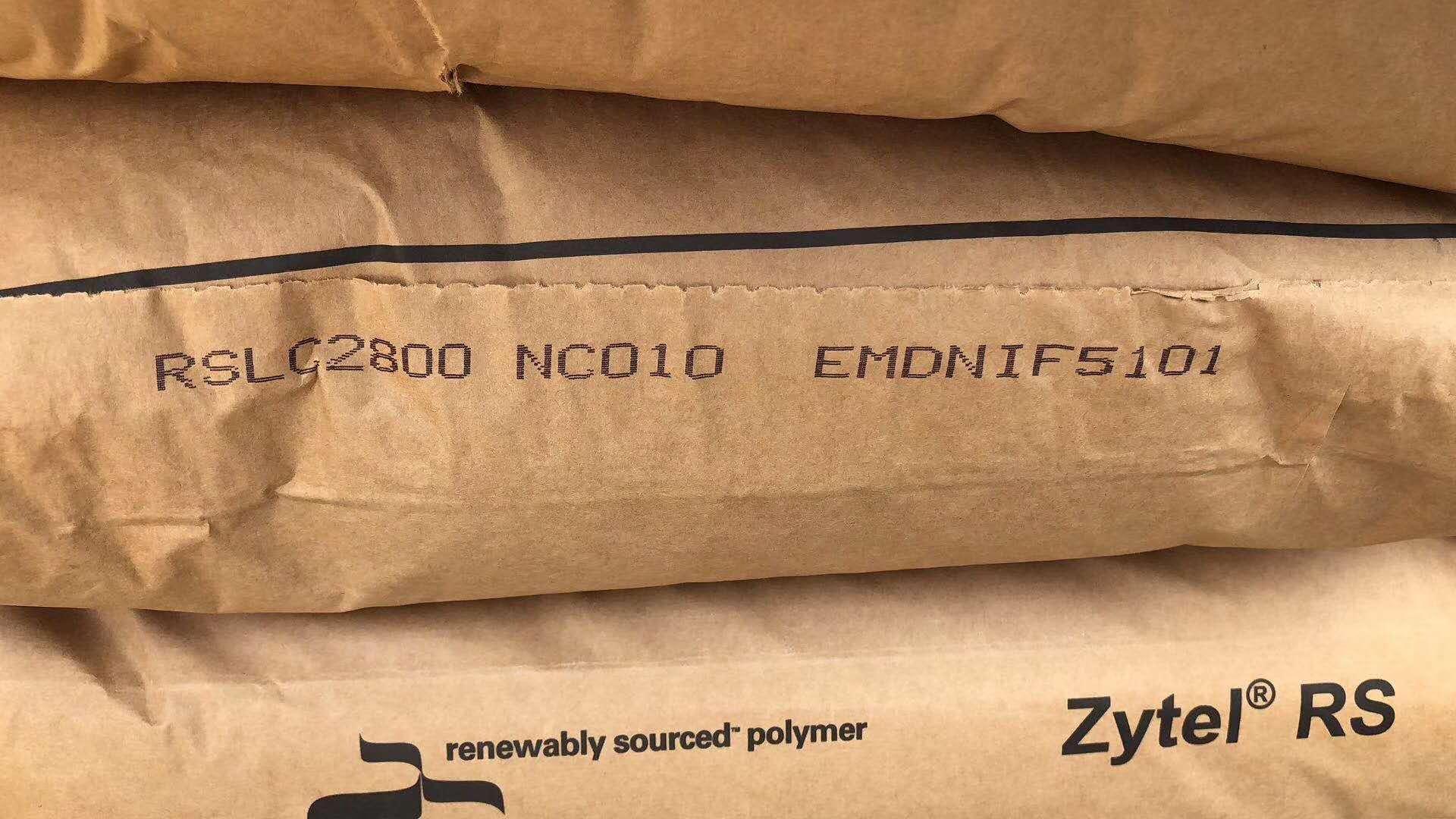 ZYTEL RS LC2800