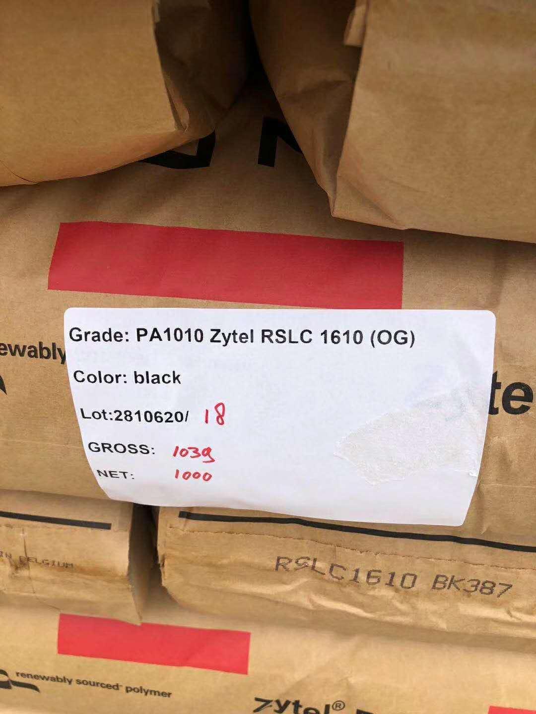 ZYTEL RS LC1610