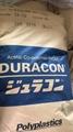 DURACON TR-20