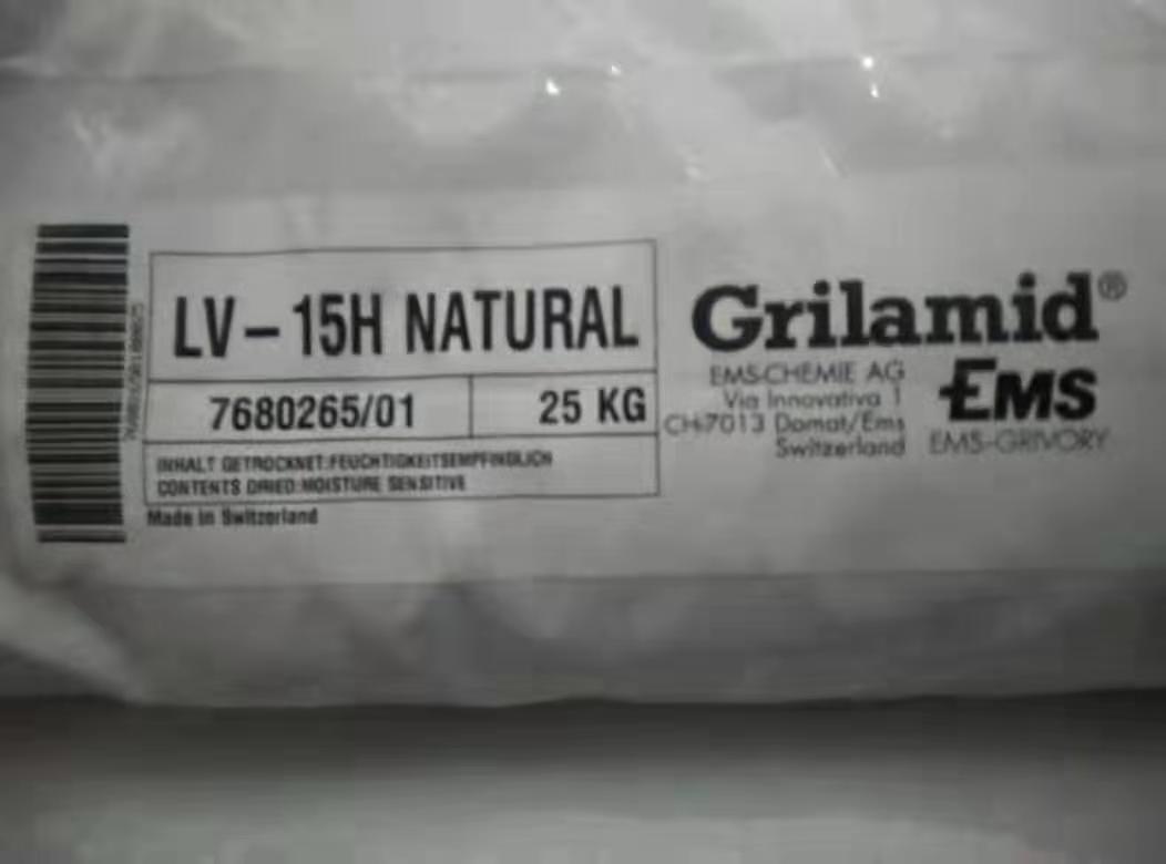 Grilamid   -15H