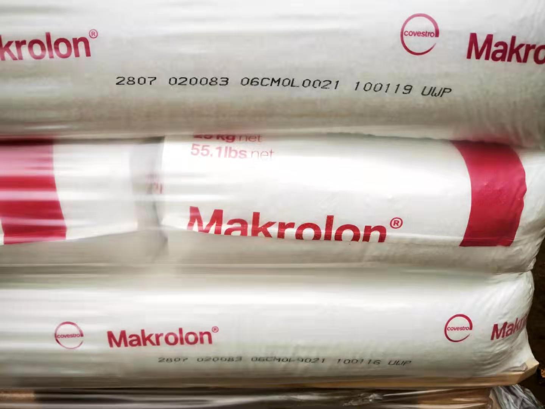 Makrolon 2807 020083