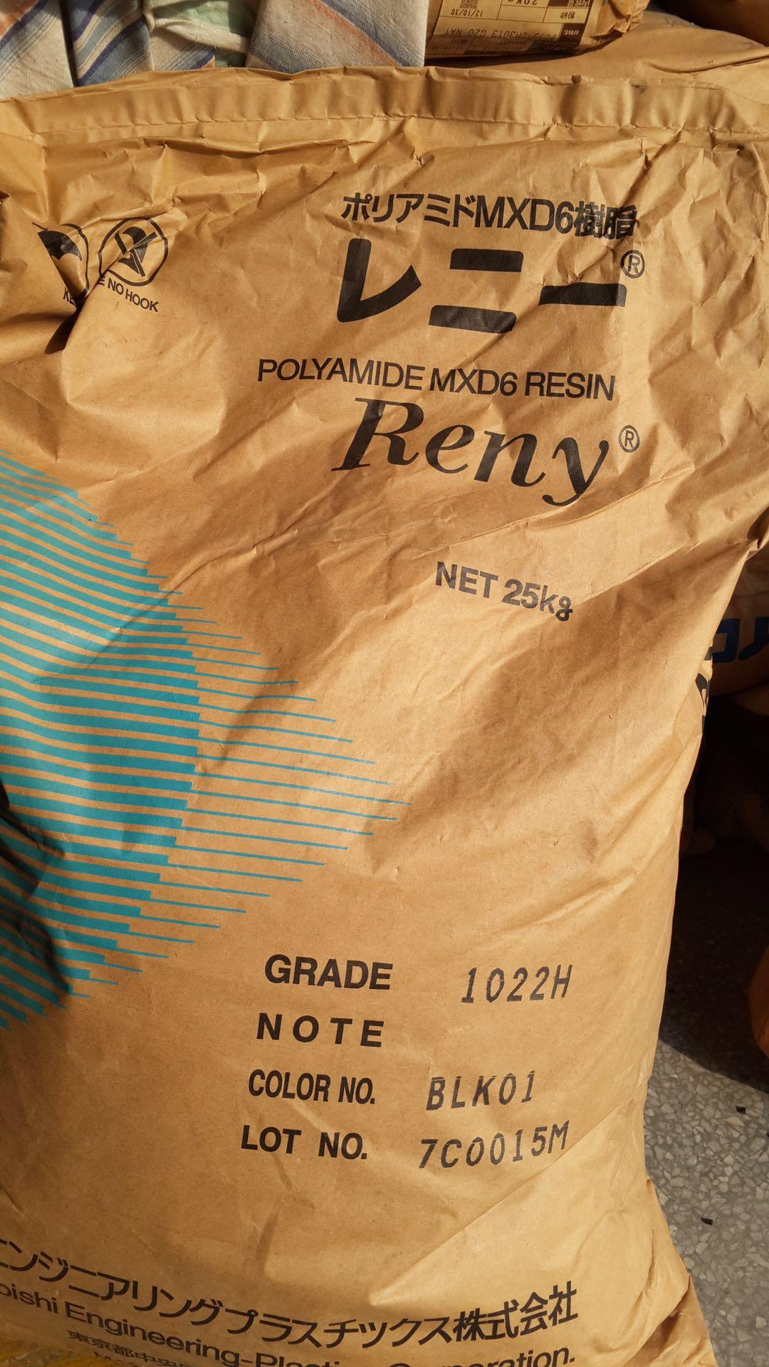 PAMXD6 RENY 1022H-BLK01