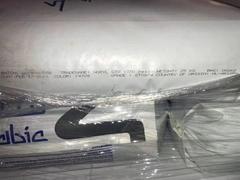 PPE+PA blend NORYL GTX8120P
