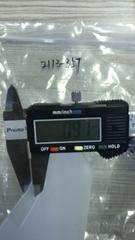Biocompatible Medical TP (Hot Product - 1*)