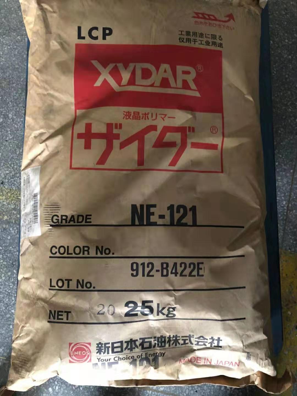 LCP XYDAR NE-121