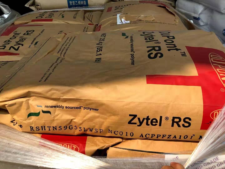 ZYTEL RSHTN59G55LWSF NC010
