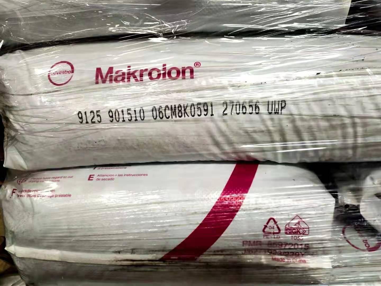 Makrolon 9125