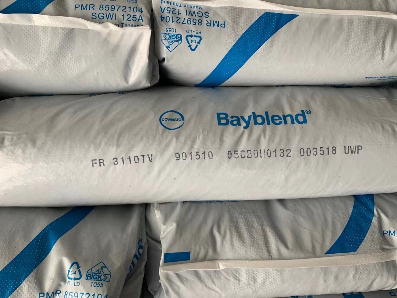 Bayblend FR3110TV