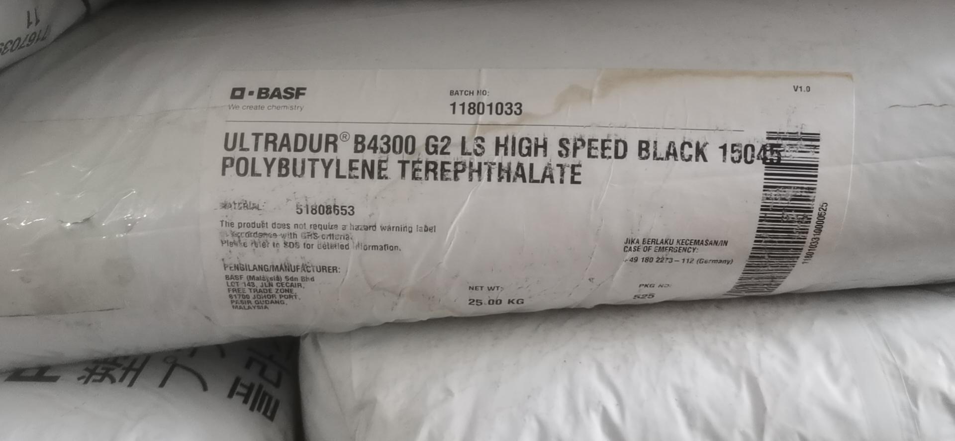 Ultradur B4300G2 LS