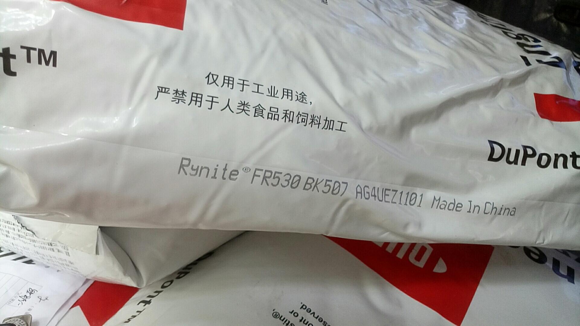 Rynite FR530 BLACK