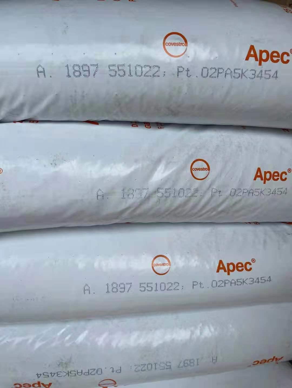 APEC 1897 551022